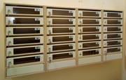 Металлические почтовые ящики для подъездов многоквартирных домов